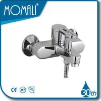 China brushed nickel bathroom faucets M31010-005C on sale