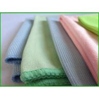 Wholesale Microfiber Glass Cleaning Towel from china suppliers