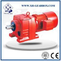 China R series helical gearbox R series helical gear motor on sale