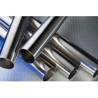 China Inconel Inconel 625 pipe on sale
