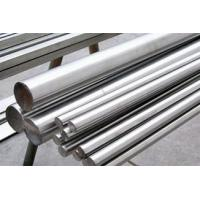 Wholesale Inconel Inconel 625 bar from china suppliers