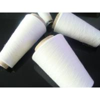 Wholesale Viscose yarn from china suppliers