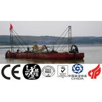 China Water Injection Dredger DFWID-150 Water Injection Dredger on sale