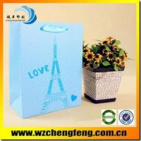 Wholesale 2015 New Luxury Shopping Paper Bag for gift from china suppliers