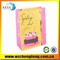 Wholesale fancy suitcase paper bag from china suppliers