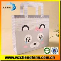 Wholesale non-flammable paper bag from china suppliers