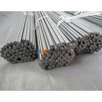 Buy cheap Super alloys from wholesalers