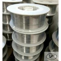 Buy cheap Thermal spray alloys Thermal spray wires from wholesalers