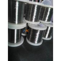 Buy cheap CrFeAl resistance heating alloys from wholesalers