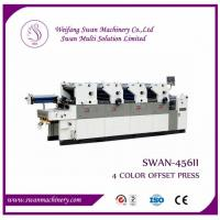 Four color offset pinting machine light Duty SWAN462II