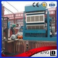 Buy cheap cheap egg tray machine price paper egg tray production line for sale from wholesalers