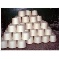 Wholesale Yarn virgin polyester yarn from china suppliers
