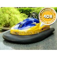 Wholesale ITEM NO.GHD99672 4ch R/C boat from china suppliers