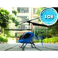 Wholesale 3CH Remote control helicopter gyro R/C HELICOPTER from china suppliers