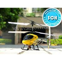 Wholesale R/C HELICOPTER from china suppliers