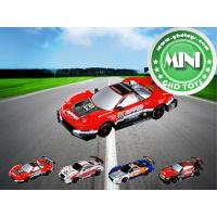 Wholesale ITEM NO.GHD94164 1:43 R/C Sports Car from china suppliers