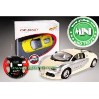 Wholesale ITEM NO.GHD96000 1:43 Metal Simulated RC Car from china suppliers