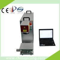Wholesale HAE-PFLM-20 Portable Fiber Laser marking Machine from china suppliers
