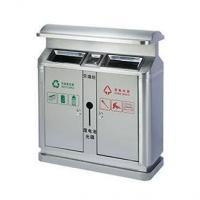 China MS-219 Metal Garbage Container on sale