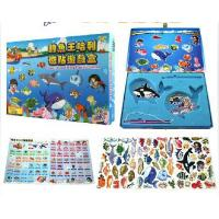 Wholesale Educational Activity Magnetic toy game from china suppliers