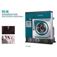 Wholesale Perc Dry-cleaning Machine P3-FQSeries from china suppliers