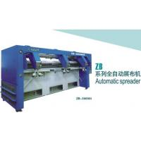 Wholesale Automatic Spreader ZB Series from china suppliers