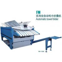 Wholesale Automatic Towel Folder FM-1200 from china suppliers