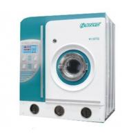 Wholesale Hydrocarbon Dry-cleaning Machine K-FZQ Series from china suppliers
