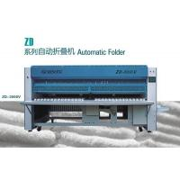 Wholesale Automatic Folder ZD series from china suppliers