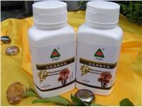 Wholesale Lingzhi Extract Capsule from china suppliers