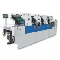 HL-474 564 624 light type four color offset press machine