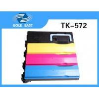Wholesale color laser Printer toner TK-572KYMC for Kyocera from china suppliers