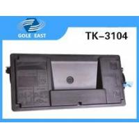 Wholesale Premium toner cartridge TK-3104 for Kyocera FS-2100DN from china suppliers