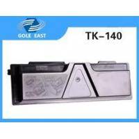 Wholesale laser printer toner tk-140 for kyocera printer fs-1100 from china suppliers