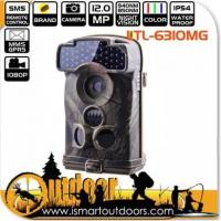 Buy cheap LTL-6310MG LTL ACORN HD MMS Wireless huning Camera from wholesalers