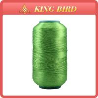 Wholesale carpet yarn from china suppliers