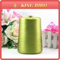 Wholesale 100% viscose fialment yarn from china suppliers