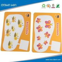 Embossed animal card- PC0036 for sale