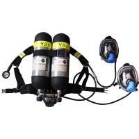 Wholesale Double Cylinders Self-contained Breathing Apparatus from china suppliers