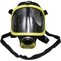 Wholesale Yellow Single Filter Gas Mask from china suppliers