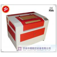 Wholesale YT6040 Laser engraving from china suppliers