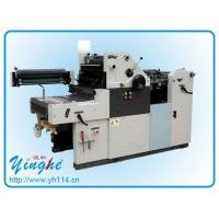 Wholesale Single Color Offset Press Machine from china suppliers