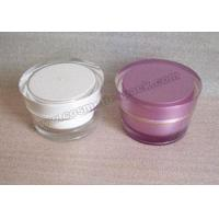 Buy cheap Cream Jar from wholesalers