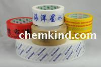 Custom Logo Printed Packing Tape for sale