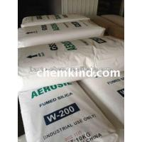 Wholesale Fumed silica from china suppliers