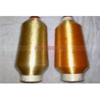 Wholesale Metallic Embroidery thread from china suppliers