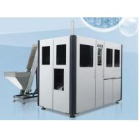 Two-step Mufti functional Full-automatic Blow Moulding Machine