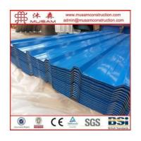 Wholesale PPGI Roofing Sheet from china suppliers