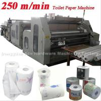 Mitsubishi PLC Troublde Free Embossing Perforating High Speed Automatic Machine to Make Toilet Paper