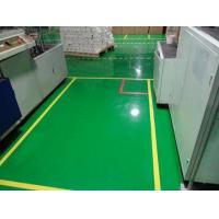 China epoxy scratching resistant floor paint on sale